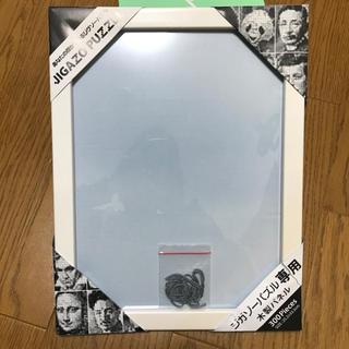 【美品】ジガゾーパズル  パネル 300(パネル)