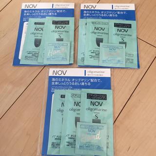 ノブ(NOV)のノブ海のミネラル成分配合(ボディローション/ミルク)