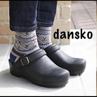 ダンスコ(dansko)の❄お値下げしました♡新品未使用♡dansko ダンスコ イングリッドオイルド35(その他)