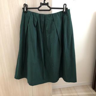 カーネリアン(carnelian)のcarnelian ダークグリーンのスカート 未使用(ひざ丈スカート)