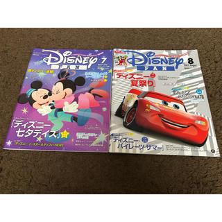 ディズニー(Disney)のディズニーファン 2017.7.8(アート/エンタメ/ホビー)