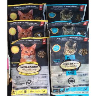 アーテミス(ARTEMIS)のオーブンベークド グレインフリー キャットフード アダルトチキン 100g(猫)