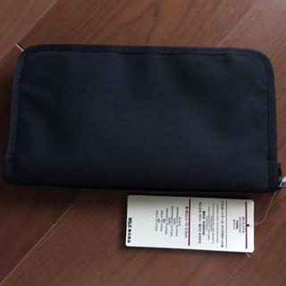 ムジルシリョウヒン(MUJI (無印良品))の無印良品  パスポートケース  新品未使用(日用品/生活雑貨)
