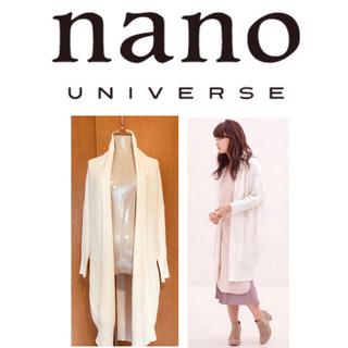 ナノユニバース(nano・universe)の新品未使用❣️ナノユニバース ワッフルニット ロングカーディガン ホワイト(ニットコート)