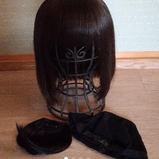 ナバーナウィッグ(NAVANA WIG)のNAVANA  WIG(ネット付き) オマケ前髪ウィッグ付き(その他)
