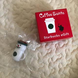 スターバックスコーヒー(Starbucks Coffee)のスターバックス  コーヒーサンタ♪(ノベルティグッズ)