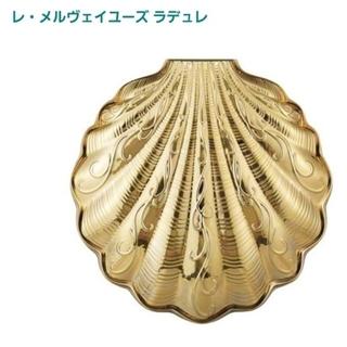 ラデュレ(LADUREE)のラデュレ 貝殻ケース(その他)
