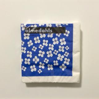 アルメダールス(Almedahls)のペーパーナプキン アルメダールス ベラミ(テーブル用品)