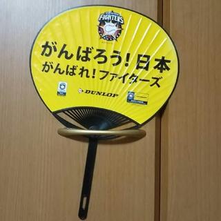 ホッカイドウニホンハムファイターズ(北海道日本ハムファイターズ)の2011 北海道 日本ハム ファイターズ DUNLOPのうちわ(応援グッズ)