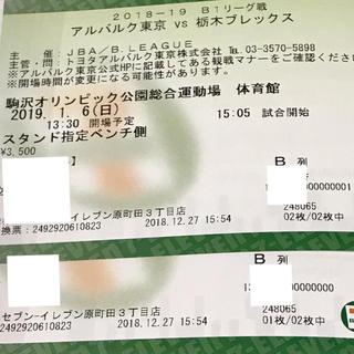 アルバルク東京vs栃木ブレックス戦 チケット(バスケットボール)