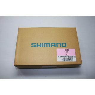 シマノ(SHIMANO)のシマノ特撰弓万力(その他)
