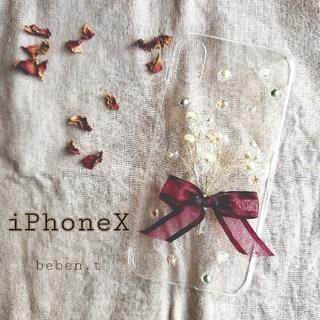 iPhoneXケース ドライフラワー*かすみ草 (スマホケース)