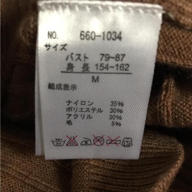 しまむら(シマムラ)のしまむら★ニット レディースのトップス(ニット/セーター)の商品写真