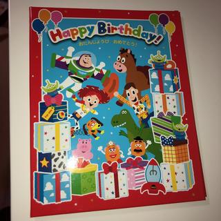ディズニー(Disney)の誕生カード 手形 メッセージ 誕生会(手形/足形)