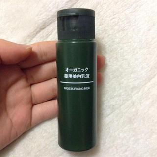 ムジルシリョウヒン(MUJI (無印良品))のオーガニック 薬用美白乳液(乳液 / ミルク)