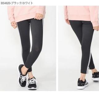 アディダス(adidas)のアディダス  レギンス ブラック 新品(レギンス/スパッツ)