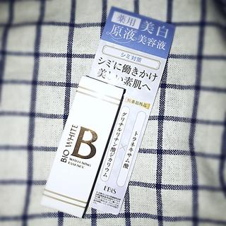 エビスケショウヒン(EBiS(エビス化粧品))のエビス ビーホワイト薬用美白原液美容液(美容液)