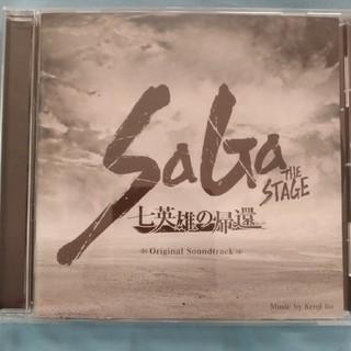 スクエア(SQUARE)の「SaGa THE STAGE~七英雄の帰還~サントラ  サガ 伊藤賢治(映画音楽)