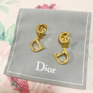 クリスチャンディオール(Christian Dior)のDior ロゴ イヤリング ヴィンテージ ラインストーン(イヤリング)