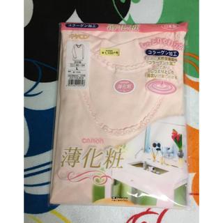 キャロン(CARON)の日本製 キャロン 八分袖 肌着 薄化粧 サイズL(アンダーシャツ/防寒インナー)