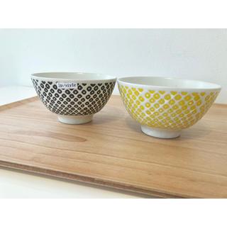 ハサミ(HASAMI)の 波佐見焼 お茶碗セット  ☻ 白山陶器 クラスカ 九谷青 美濃焼 お好きな方 (食器)