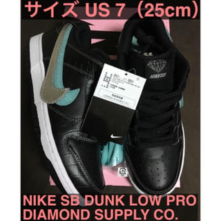 ナイキ(NIKE)の【新品25cm】NIKE SB:DUNK LOW / BLACK DIAMOND(スニーカー)
