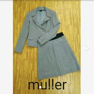 エストネーション(ESTNATION)のmuller スーツ グレー エストネーション(スーツ)
