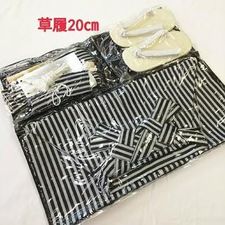 新品五歳 袴小物セット(和服/着物)