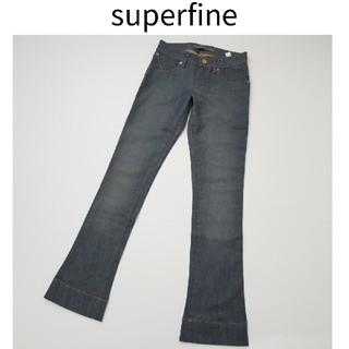 スーパーファイン(SUPERFINE)のsuperfine スーパーファイン 25サイズ イタリア製 デニム(デニム/ジーンズ)
