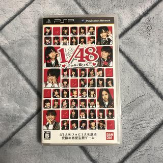 エーケービーフォーティーエイト(AKB48)のAKB48  PSPソフト 恋愛妄想ゲーム【メイキングDVD3枚付き】(携帯用ゲームソフト)