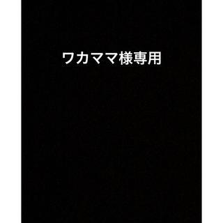 ナイキ(NIKE)のワカママ様専用(サッカー)