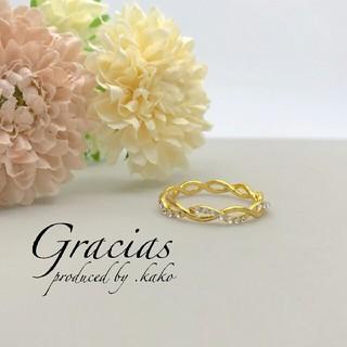 幸せお洒落指輪☆シンプルリング♥価格も輝きも品質も満足リング ゴールド(リング(指輪))