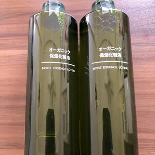 ムジルシリョウヒン(MUJI (無印良品))のオーガニック保湿化粧水(化粧水 / ローション)