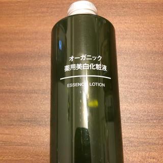 ムジルシリョウヒン(MUJI (無印良品))のオーガニック薬用美白化粧液(化粧水 / ローション)