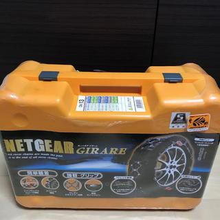 ケイカ(KEiKA)のKEIKA タイヤチェーン 新品未使用 GN13 ネットギアジラーレ(装備/装具)