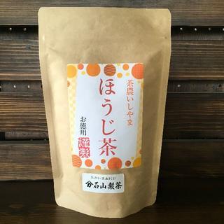 お徳用!茎ほうじ茶125g(茶)