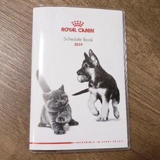 ロイヤルカナン(ROYAL CANIN)のロイヤルカナン スケジュール帳 2019年(カレンダー/スケジュール)