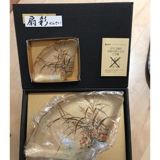 トウヨウササキガラス(東洋佐々木ガラス)の佐々木クリスタル ガラス皿セット(食器)