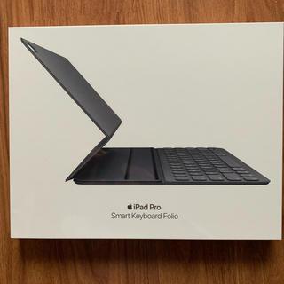 アップル(Apple)のiPad Pro  2018年用 Smart Keyboard Folio(iPadケース)