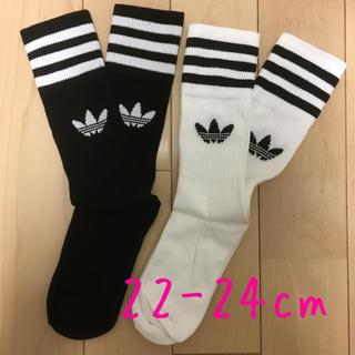 アディダス(adidas)のアディダスオリジナルス 靴下 ハイソックス 22-24cm(ソックス)