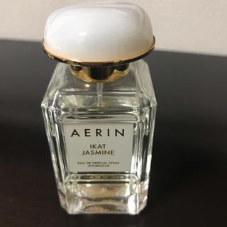 エスティローダー(Estee Lauder)の値下げしました。AERIN 香水(香水(女性用))