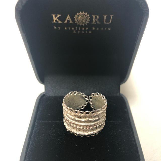 KAORU(カオル)のKAORU アトリエカオル レース リング シルバー フリーサイズ レディースのアクセサリー(リング(指輪))の商品写真