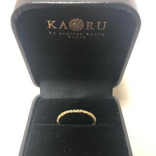 カオル(KAORU)のKAORU アトリエカオル スパークル リング K18 イエローゴールド 11号(リング(指輪))
