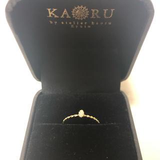 カオル(KAORU)のKAORU アトリエカオル ダイヤモンド ツイスト リング K18 11号(リング(指輪))
