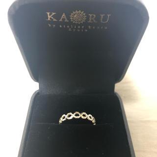 カオル(KAORU)のKAORU アトリエカオル スパングル リング K10 グリーンゴールド 10号(リング(指輪))