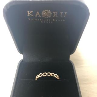 カオル(KAORU)のKAORU アトリエカオル スパングル リング K10 ピンクゴールド 11号(リング(指輪))