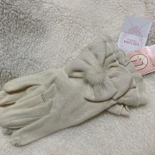 リズリサ(LIZ LISA)のLIZ LISA♡ファー手袋♡新品(手袋)