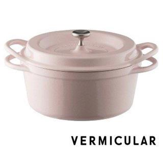バーミキュラ(Vermicular)の新品♡箱・レシピ本つき♡バーミキュラ オーブンポットラウンド 18cm(鍋/フライパン)