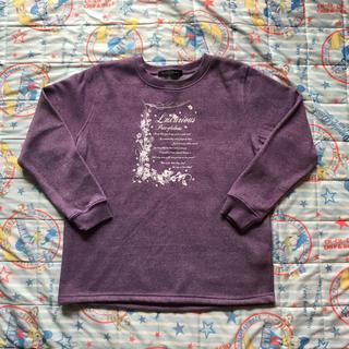 シマムラ(しまむら)の紫色 裏起毛トレーナー  美品(トレーナー/スウェット)