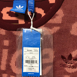 アディダス(adidas)の新品 未使用  adidas ニットシャツ(ニット/セーター)
